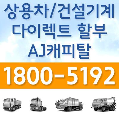 3d47042dc8b169d8424cfd3762857dc4_1425603