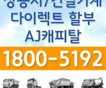 타타대우상용차가격 대형트럭화물차(프리마,노부스…
