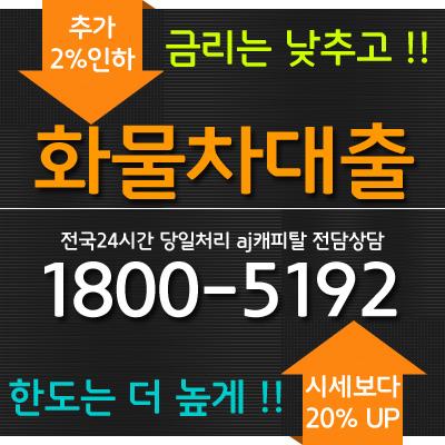 95b3baa8826d667997945746b12355dd_1436243